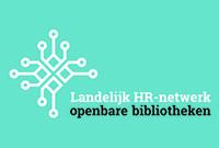 Bijeenkomst HR-netwerk over vakontwikkeling en opleidingsbeleid